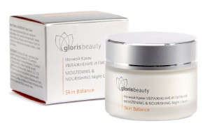 Gloris Beauty Omega‑3 Complex 50+