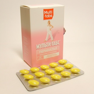Витамины Мульти-табс Перинатал