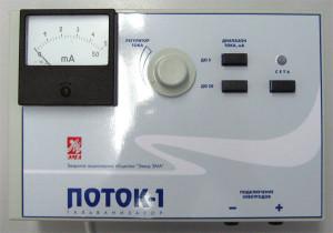 "Аппарат для электрофореза ""Поток 1"""