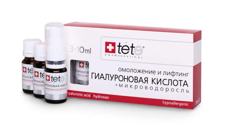 Упаковка гиалуроновой кислоты