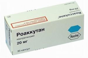 Роаккутан в упаковке 20 мг