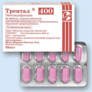 Лекарственный препарат Трентал