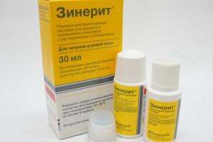 Зинерит - препарат от прыщей
