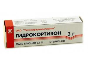 Гидрокоризон