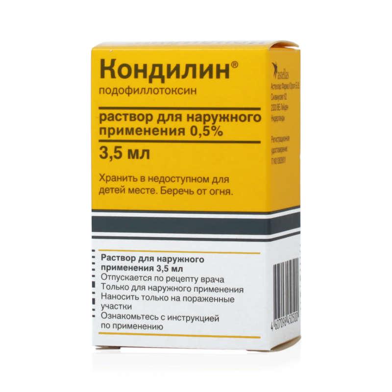 кондилин для удаления болячек на члене